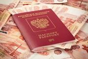 Сборы меняются из-за роста курса валют.  // spaxiax, Shutterstock.com