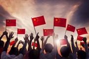Китай празднует День независимости.  // Rawpixel, Shutterstock.com