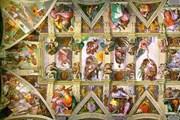 Уникальные фрески получили новую подсветку. // wikipedia.org