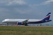 """ФАС требует отмены """"правила восьми самолетов"""". // Travel.ru"""