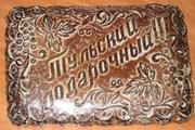 Тульский пряник - знаменитый гастрономический бренд.