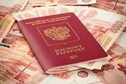 Сборы оплачиваются в рублях по текущему курсу.  // spaxiax, Shutterstock.com