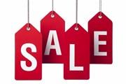 Распродажи в Италии продлятся 60 дней. // Ahmet Misirligul, shutterstock