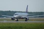 "Superjet 100 ""Аэрофлота"" // Travel.ru"