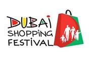 Торговый фестиваль - лучшее время для шопинга в Дубае. // mydsf.ae