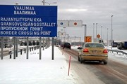 АКПП Валима // yle.fi