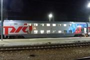 Двухэтажный поезд РЖД // Travel.ru
