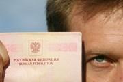 Паспорт может действовать три месяца.  // Edw, Shutterstock.com