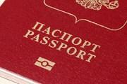 Единственный документ, по которому можно будет въехать на Украину, - загранпаспорт.