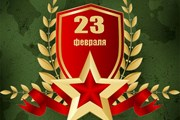 Travel.ru предлагает список городов, куда можно отправиться на 23 февраля. // darlike.ru