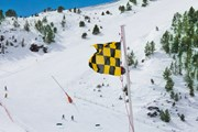 Спасатели предупреждают о лавинной опасности.