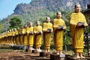 Россияне могут получить е-визу в Мьянму. // Anirut Thailand, shutterstock.com