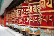 Бутан ждет туристов. // Hung Chung Chih, shutterstock.com