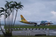 Не все туристы попадают на борт Cebu Pacific // Travel.ru