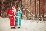Дед Мороз приглашает в сказку.