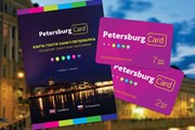 Карта гостя Санкт-Петербурга позволяет туристам сэкономить. // petersburgcard.com