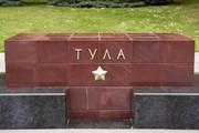 Тула - город воинской славы.  // Igor Matic, Shutterstock.com