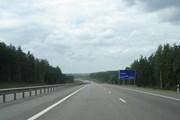 Новая трасса между двумя столицами постепенно становится платной. // moyidorogi.ru