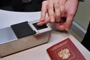 """Существование услуги """"виза на дом"""" пока под вопросом. // ru-an.info"""