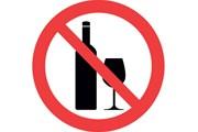 Туристы смогут выпить в гостиницах. // petch one, shutterstock.com
