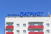 Не все российские отели достаточно современны