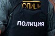 Сотрудники полиции были невыездными с февраля.