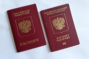У граждан России может появиться шанс на второй загранпаспорт // Юрий Плохотниченко
