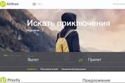 "Новый дизайн сайта ""Сибири"" // Travel.ru"