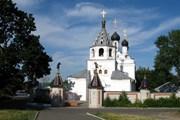 Брянск - на первом месте рейтинга по экономичности поездки. // orangesmile.com