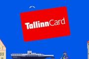 Карта гостя Таллина позволяет существенно сэкономить. // visittallinn.ee