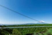 Длина моста - 400 метров.
