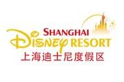 Диснейленд в Шанхае начнет работу в июне. // wikia.com