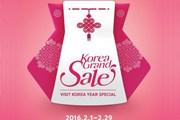 Целый месяц цены будут снижены. // visitkorea.or.kr