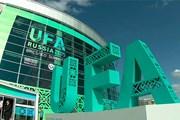 Уфа развивает туристическую инфраструктуру. // 1tv.ru