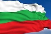 Болгария открыла диппредставительство в Екатеринбурге. // rankflags.com