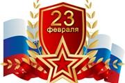 Куда отправиться на 23 февраля? // hdgallery.ru