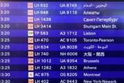 Фрагмент табло аэропорта Франкфурта // fraport.de