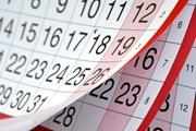 Минтруда РФ подготовило календарь праздников. // Brian A Jackson, shutterstock.com
