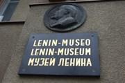 Музею Ленина в Тампере - 70 лет. // tangonotturno.wordpress.com