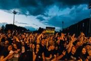 Фестиваль соберет любителей рока со всей страны. // ufakuda.ru