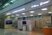 Павильон медицинского туризма в аэропорту Incheon. // visitkorea.or.kr