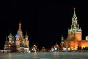 Москва отметит 869-летие. // Alex Poison, shutterstock