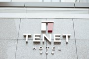 Tenet Hotel находится в центре города. // tenethotel.ru
