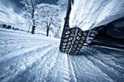 Въезд в Финляндию на зимней резине разрешен. // primgazeta.ru