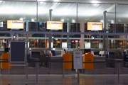Большинство рейсов Lufthansa отменены // Юрий Плохотниченко