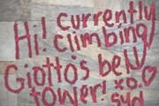 Туристам позволят оставлять на стенах цифровые надписи.