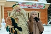 Кыш Бабай - татарский Дед Мороз // tatar-moroz.ru