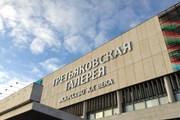 Третьяковская галерея на Крымском Валу // TripAdvisor