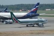 Дневного рейса Alitalia в Москву больше не будет // Юрий Плохотниченко