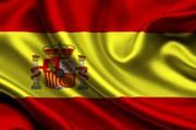 В России будет 14 визовых центров Испании.